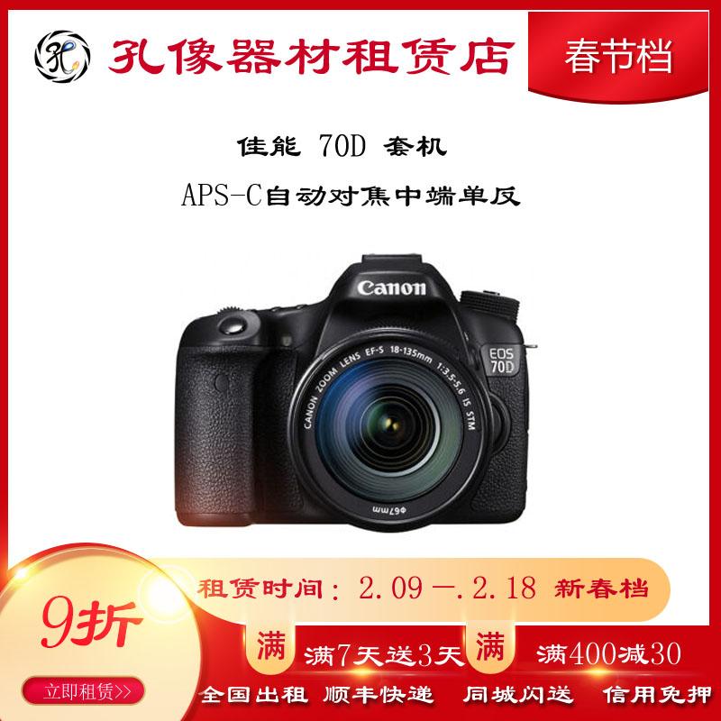 Фотокамеры Артикул 581383646702