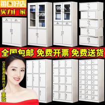 办公室文件柜铁皮矮柜书柜资料档案凭证铁柜带锁员工更衣储物柜子