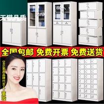 辦公室文件柜鐵皮矮柜書柜資料檔案憑證鐵柜帶鎖員工更衣儲物柜子