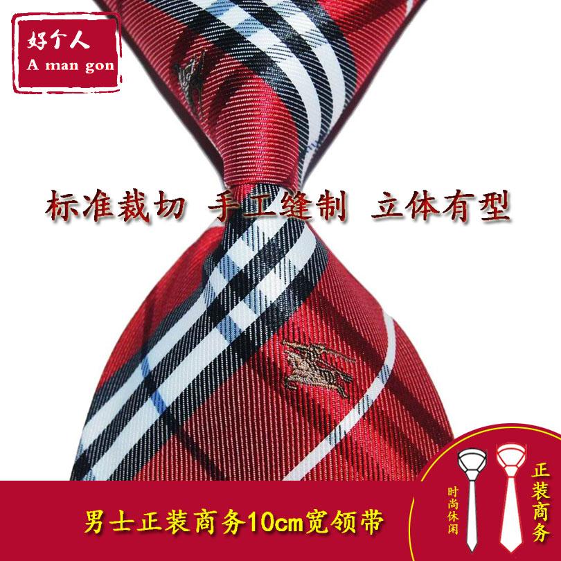 Silk red tie mens formal business 10cm wide striped tie formal gift box luxury brand tie