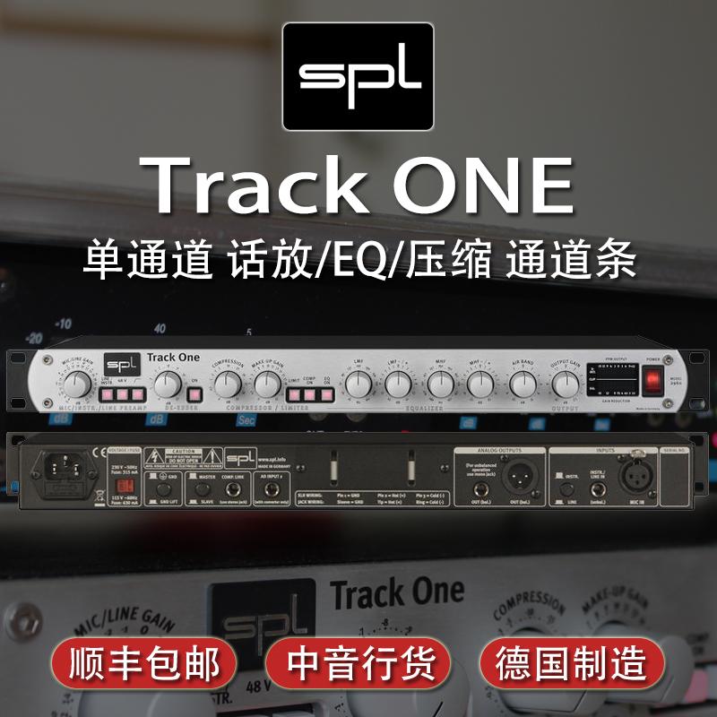 德国SPL Track One 晶体管前级放大器 带压限均衡通道条 话放包邮