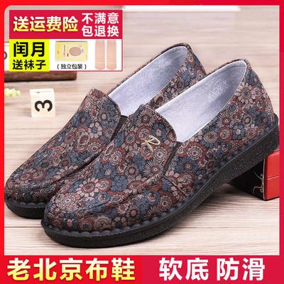 老北京布鞋春款女鞋宽松平底闰月老年人妈妈鞋防滑软底单鞋奶奶鞋