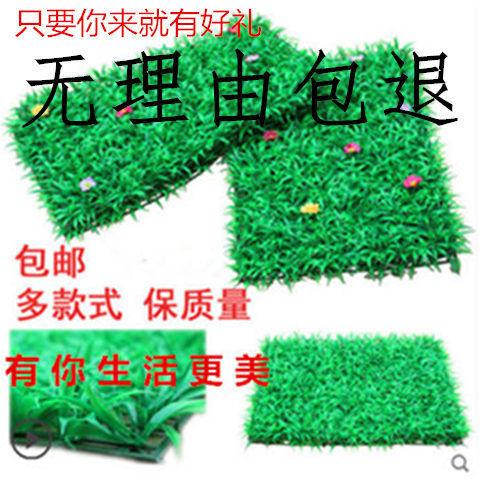 仿真草坪植物墙室内假草坪带花塑料绿植秧草加密阳台装饰人造草皮