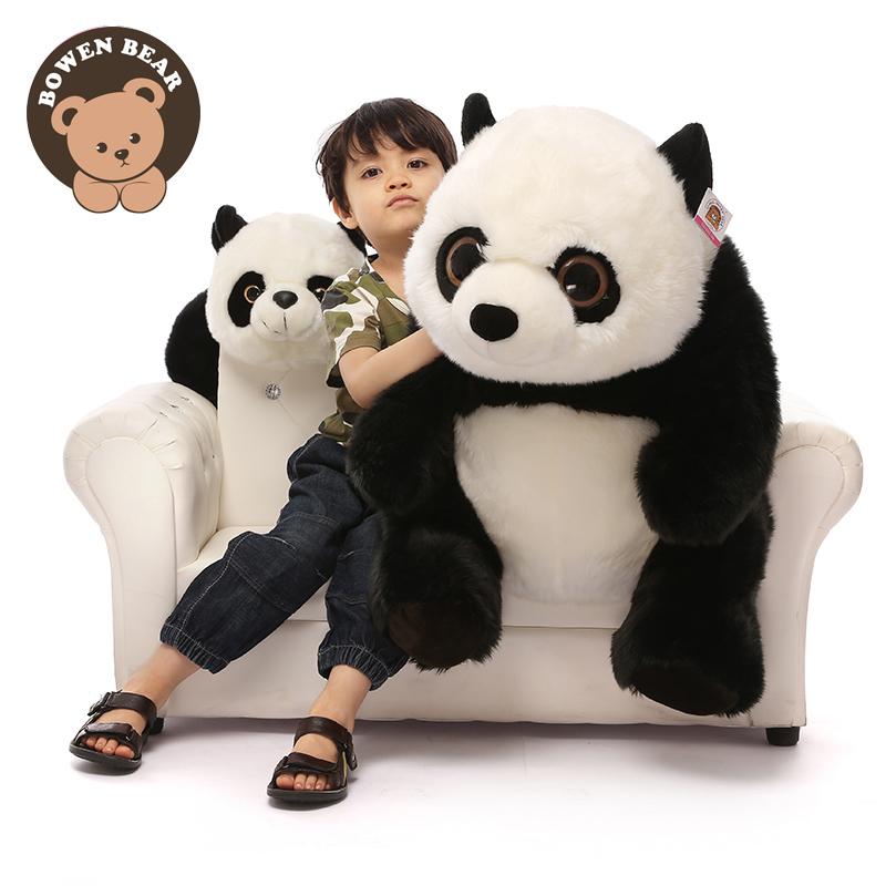 柏文熊熊猫公仔毛绒玩具泰迪熊动头熊猫抱抱熊布娃娃儿童可爱礼物 - 封面