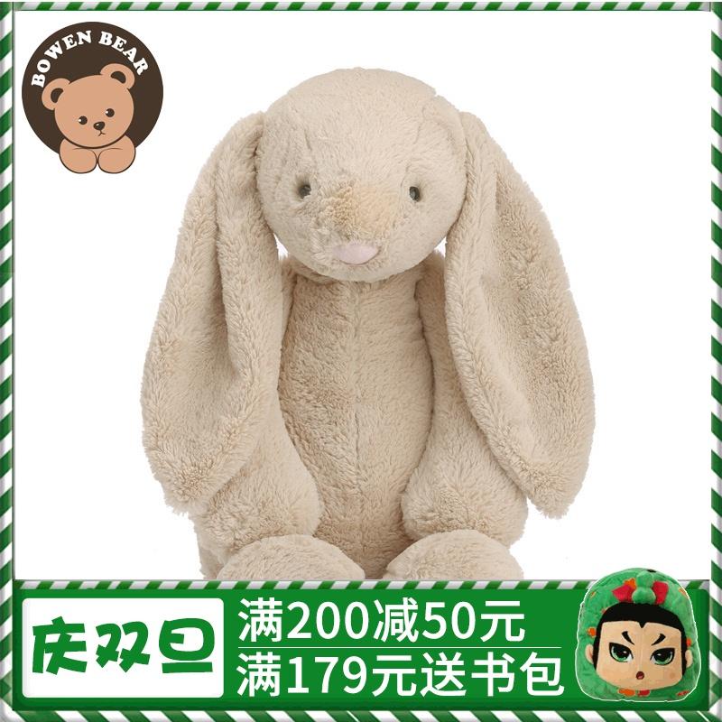柏文熊 邦尼兔子毛绒玩具可爱兔公仔玩偶 婚庆娃娃女生日儿童礼物