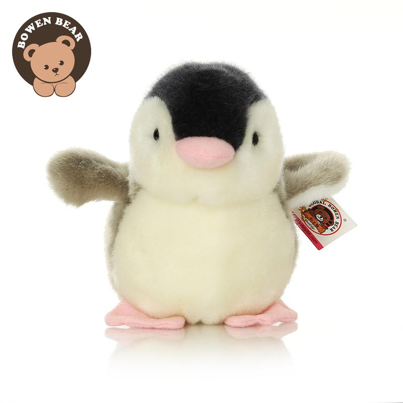 柏文熊企鹅公仔毛绒玩具儿童摆件玩偶可爱布娃娃儿童生日礼物女