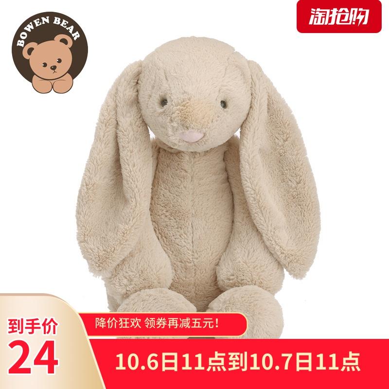 柏文熊 邦尼兔子毛绒玩具可爱兔公仔玩偶 婚庆娃娃女生日儿童礼物29.00元包邮