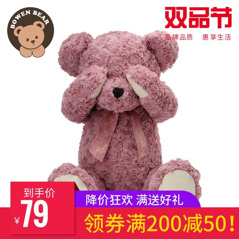 柏文熊领结害羞熊公仔毛绒玩具熊