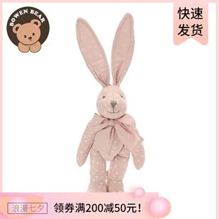 柏文熊布艺波点条纹兔子宝宝安抚玩具兔公仔毛绒玩具儿童生日礼物