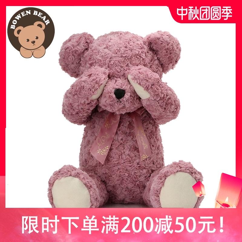 柏文熊领结害羞熊公仔毛绒玩具熊玩偶布娃娃女生泰迪熊猫儿童礼物