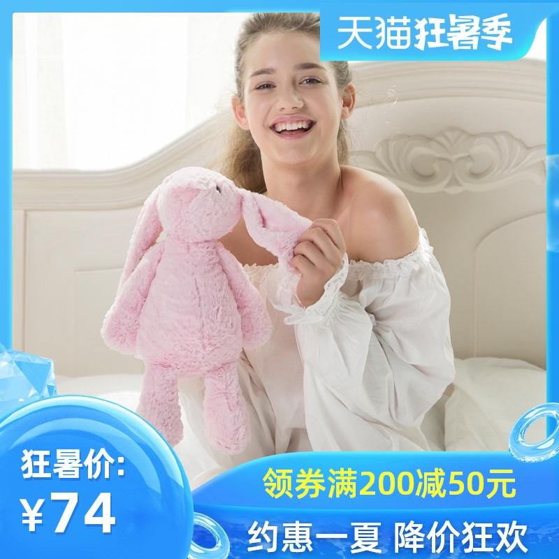 Куклы и аксессуары Артикул 44781510933