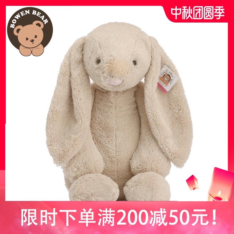 Мягкие игрушки Артикул 558520634558
