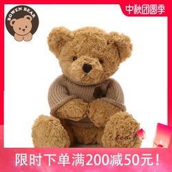 柏文熊泰迪熊毛绒玩具公仔毛衣熊抱抱熊猫礼物儿童大布娃娃玩偶女