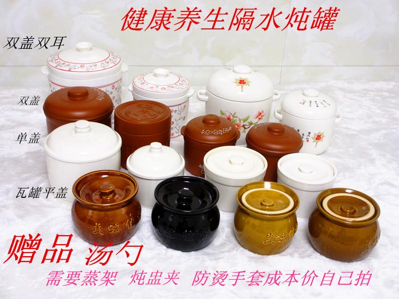 陶瓷炖盅炖罐隔水沙县小吃瓦罐蒸锅限2000张券