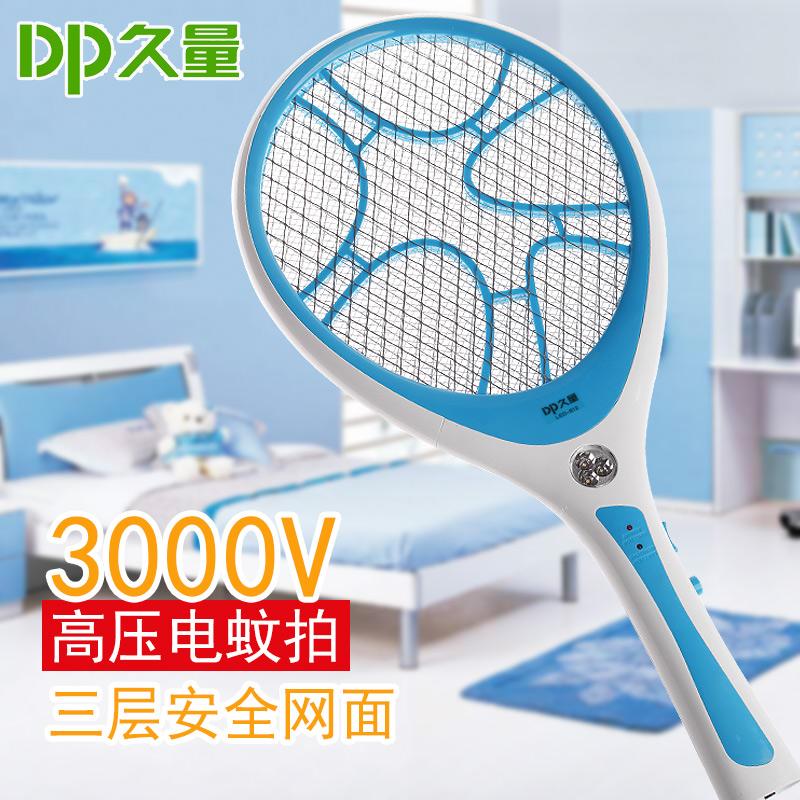 久量电蚊拍可充电式家用多功能LED灯强力灭蚊拍大号网面电苍蝇拍