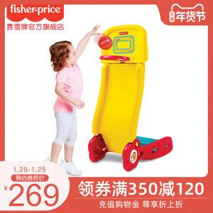费雪智醒宝贝二合一滑滑梯篮球架儿童多功能室内家用婴儿大型玩具