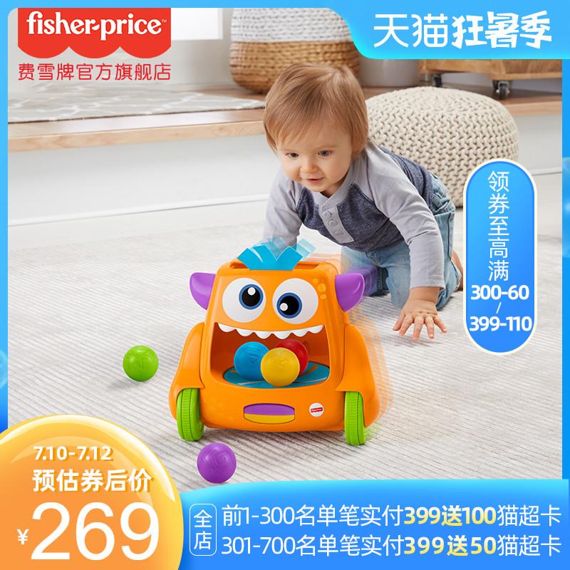 Игрушки для малышей Артикул 577628789761