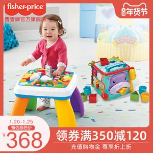 费雪小小学霸成长组合 六面盒+智玩宝宝学习桌探索益智婴儿玩具