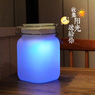 送女朋友创意礼物,阳光罐子