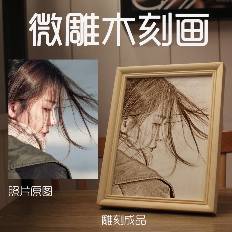 木刻画定制照片新年礼物送女生男朋友闺蜜儿童生日创意本命年实用