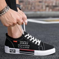 夏季学生低帮帆布潮鞋2020韩版休闲潮流男鞋百搭板鞋透气布鞋新款