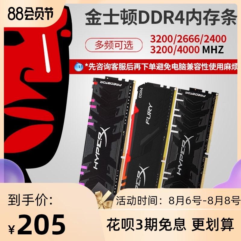 Оперативная память Артикул 591977565554