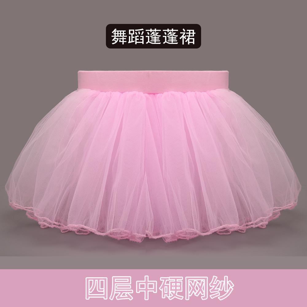 儿童舞蹈纱裙女童半身裙白色网纱裙蓬蓬裙芭蕾练功短裙跳舞粉色裙