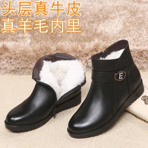 羊毛女棉鞋2020新款冬季保暖真皮妈妈鞋加绒防滑平底中老年短靴女