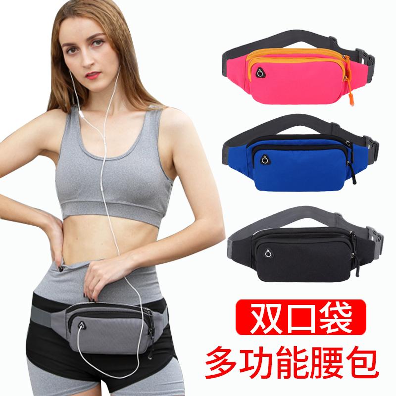 运动跑步手机腰包女潮ins2019新款时尚男小型轻便夜跑健身腰带包
