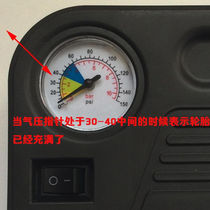 Новый хорошо держать электромобиль портативный новый применимый 48V60V72V универсальный количество воздухонапорный насос новый