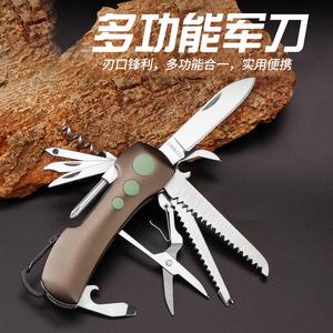 户外野营组合剪刀瑞士多功能刀军刀