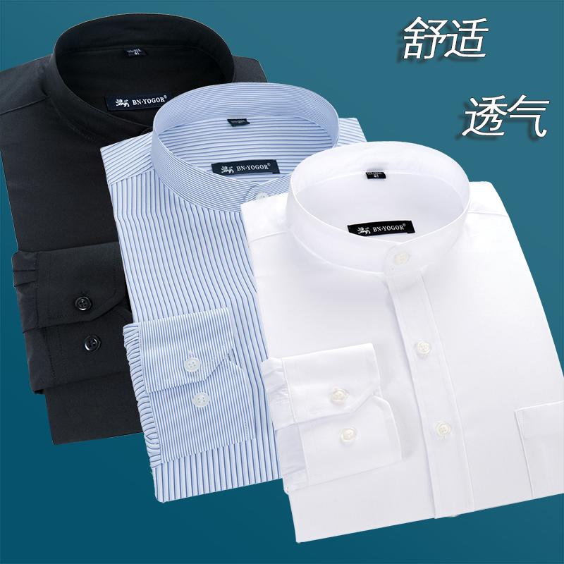 中华立领衬衫男长袖纯棉免烫圆领宽松中年男士工装占领衬衣中山装
