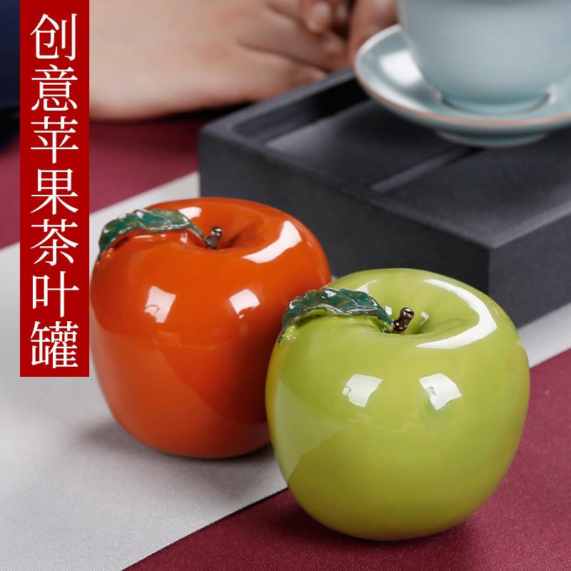 创意苹果茶叶罐密封储茶罐家用陶瓷西红柿手工迷你摆件茶具配件
