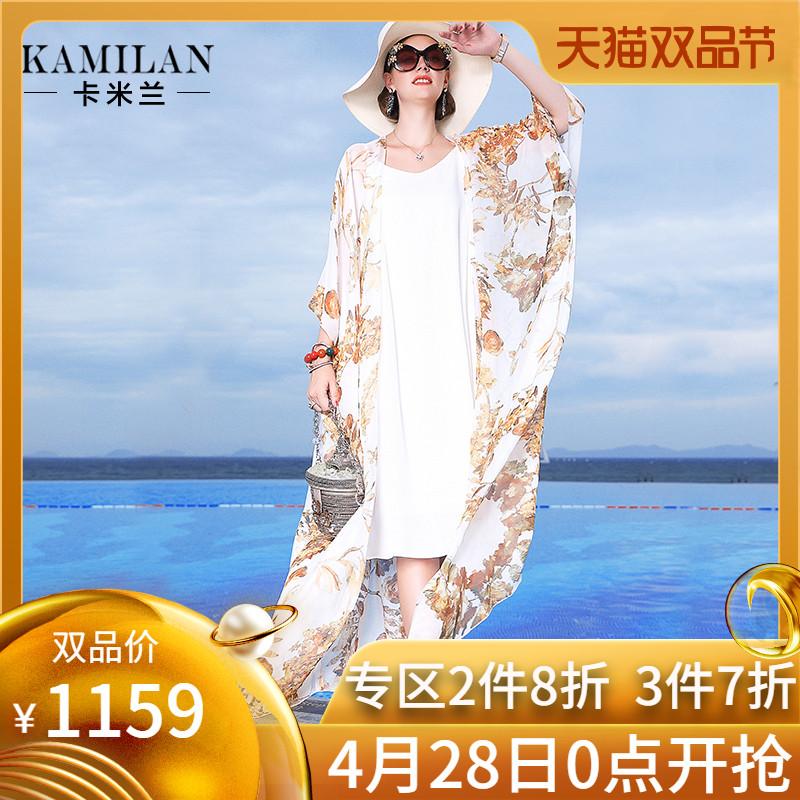 KAMILAN 卡米兰2018夏季新款真丝空调衫外披女宽松长款印花披肩