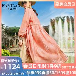 卡米兰小立领连衣裙女夏2020新款印花七分袖中长裙风衣外套两穿