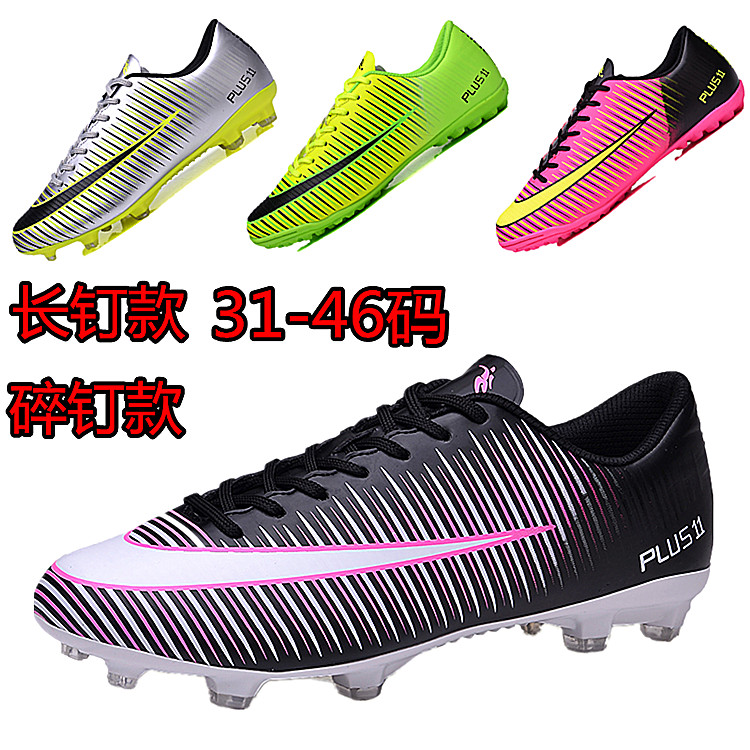 New genuine mens and womens artificial lawn Ag nail broken nail sports training shoes non slip childrens student adult football shoes
