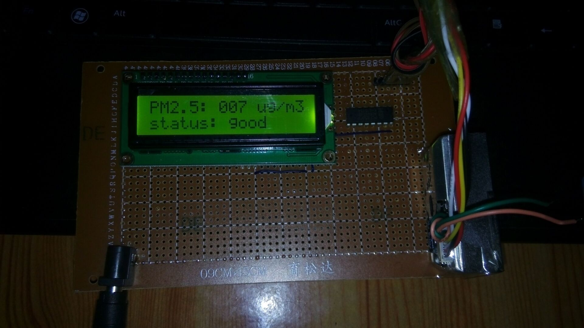Один Обнаружение планшета PM2.5 система пустой прогрессивный Загрязнение обнаружения дышащих частиц электронным дизайном