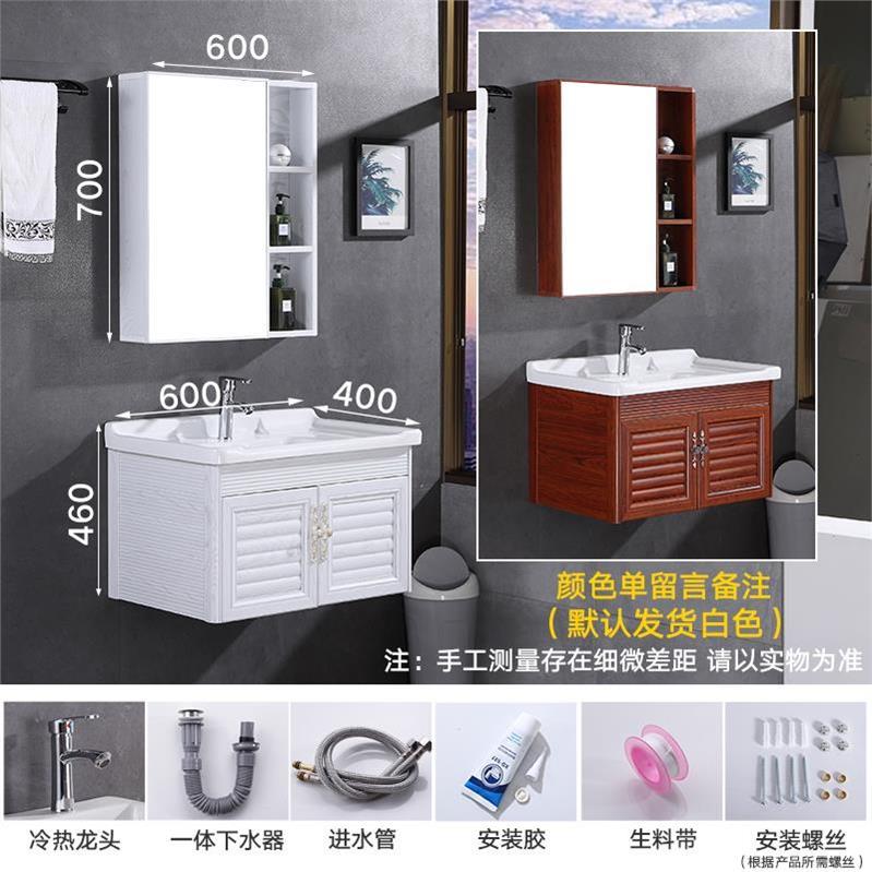250.00元包邮太空铝卫生间洗脸盆柜浴室柜洗漱台洗手简约挂壁柜防雾面池组合小