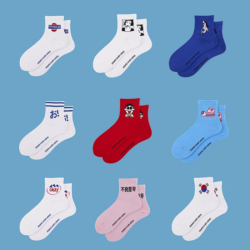 韩国潮牌原宿火焰ulzzang短筒袜子热销512件有赠品