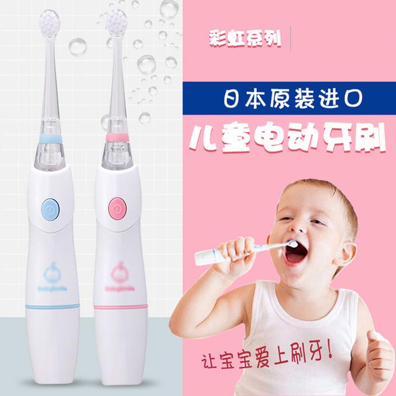 12月03日最新优惠日本babysmile电动小孩子软毛牙刷