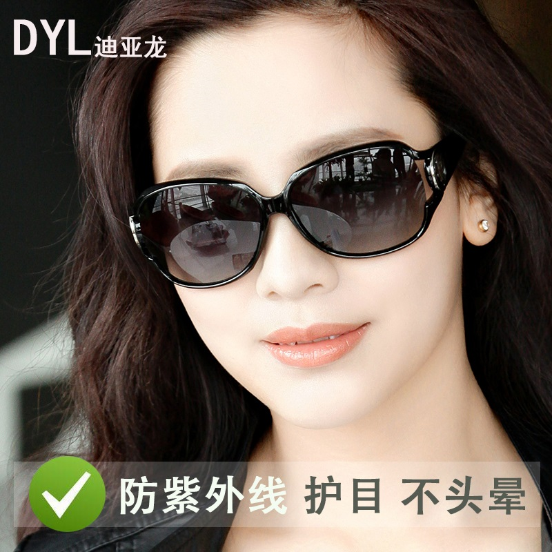 Dialon 2018 new Polarized Sunglasses large frame Fashion Sunglasses UV proof womens Sunglasses round face