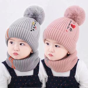 婴儿女宝宝帽子毛线帽秋冬季女童男童潮幼儿童帽超萌可爱公主冬天