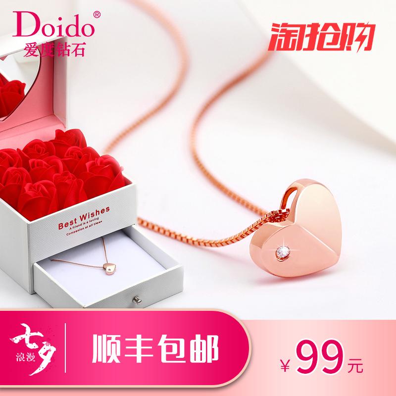Подвеска DIDO Love Diamond 7 Xi день рождения для влюбленной пары таблица белый День благодарения серебро популярный Ожерелье в подарок подруга