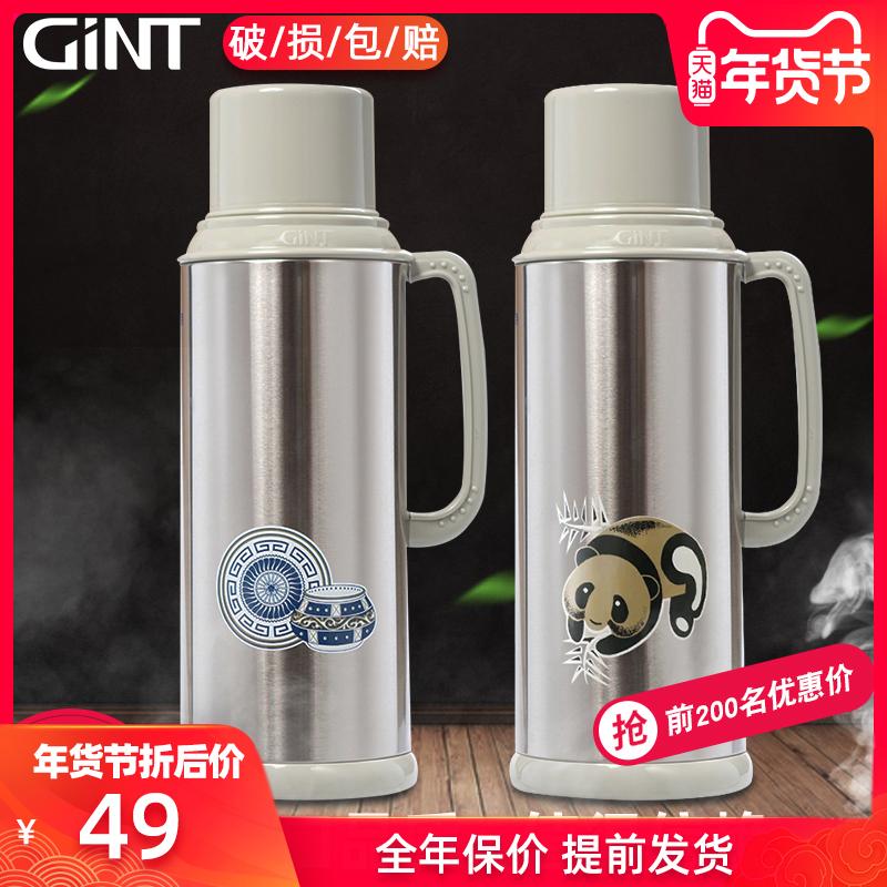 西力(KSQN)暖瓶/暖壶最新资讯