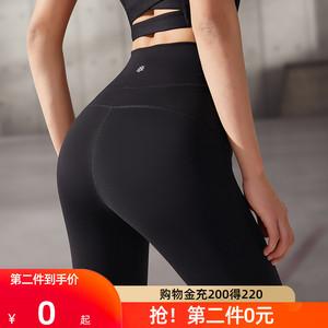 奥义瑜伽服女超高腰收腹弹力打底裤