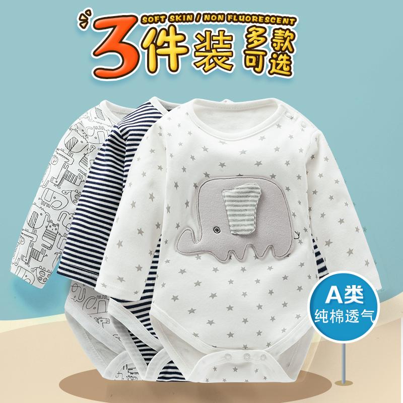 婴儿衣服春秋宝宝连体衣长袖爬爬服女纯棉三角哈衣男童小孩0-2岁券后68.00元