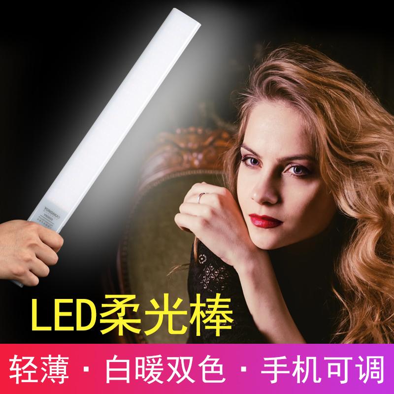 永诺360S单反LED补光棒摄影冰灯双色温手持摄像灯视频外拍拍照灯