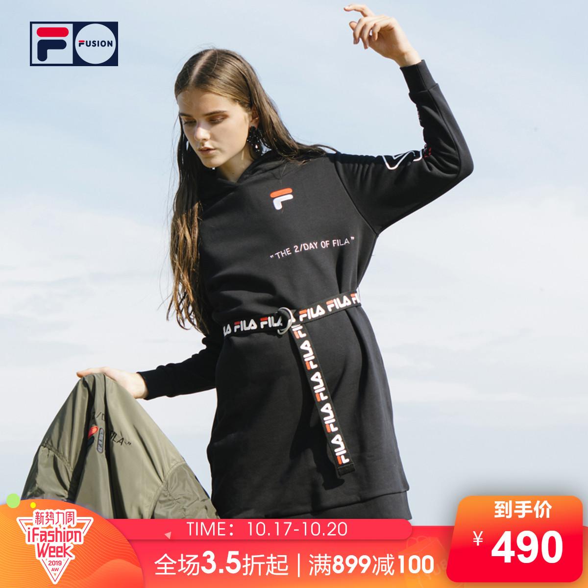 Спортивные платья Артикул 586514023614