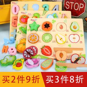 儿童拼图益智玩具木制拼图宝宝1-3-6周岁手抓板早教益智数字拼板