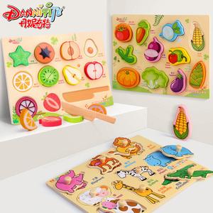 拼图幼儿童手抓板益智玩具数字拼板积木1-2-3岁4男孩女孩宝宝早教